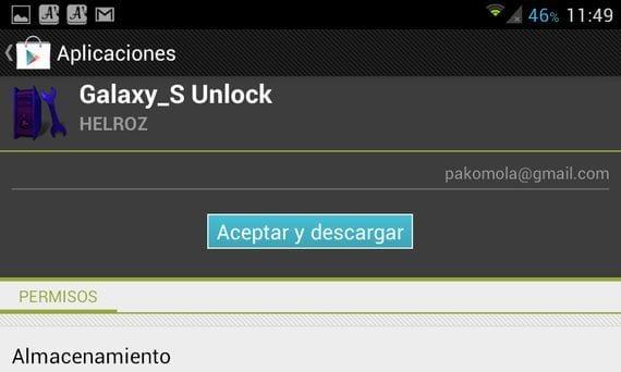 Galaxy S Unlock