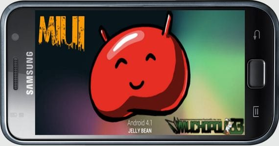 Logo Jelly Bean