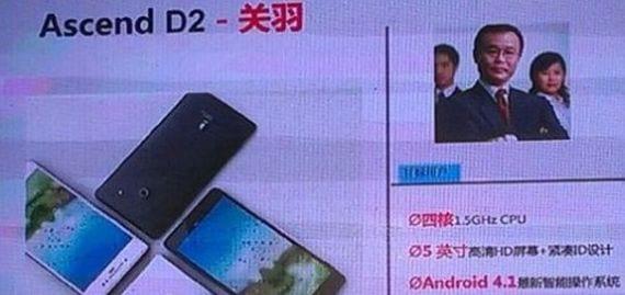 Huawei Ascend D2, la apuesta China para la gama alta