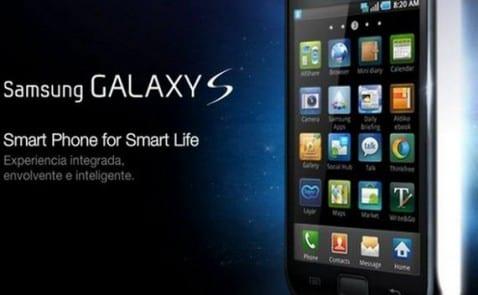 Samsung Galaxy S, recopilación de módems
