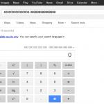 google-no-sabe-sumar