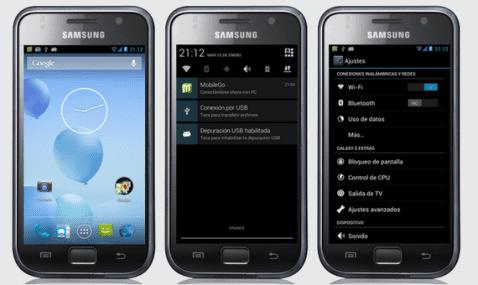 Samsung Galaxy S, Cómo cambiar el dpi en la última rom de Elitemovil (RC1 y RC2)