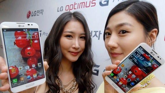 Nuevas mejoras en el Software del LG Optimus G pro