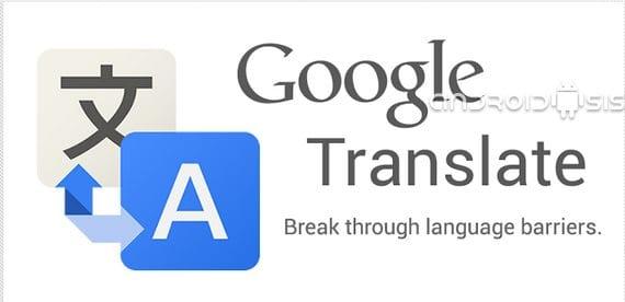 Traductor de Google se actualiza para ofrecer modo offline
