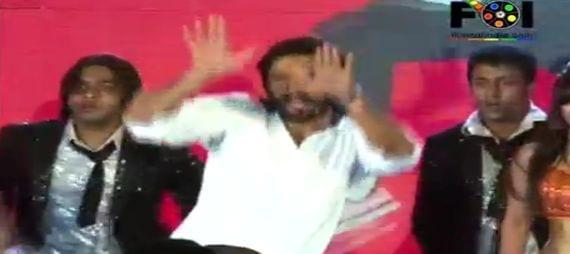 Gangnam Style en la presentación del Samsung Galaxy S4 en la India