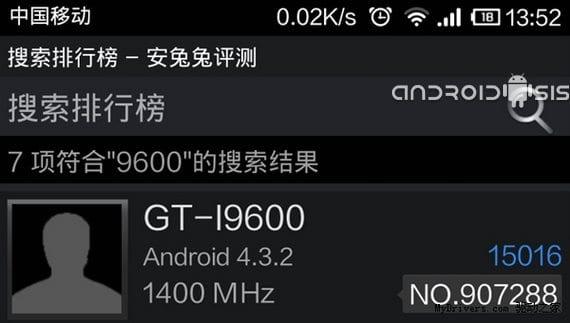 Aparece un nuevo Benchmark de un tal GT-I9600, ¿Samsung Galaxy S4 plus?