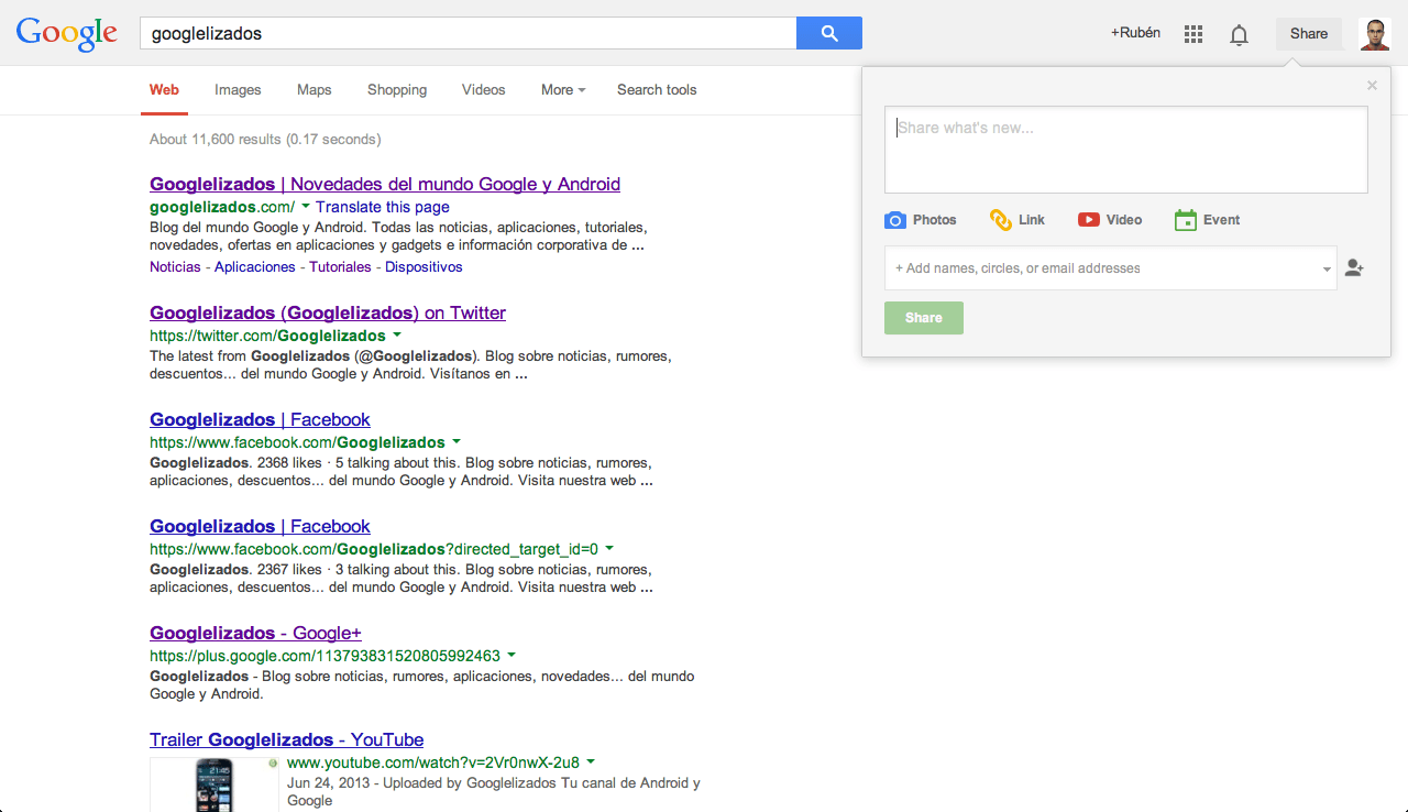 Nueva interfaz de Google