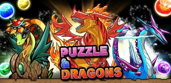 Puzzle-Dragons-Logo1