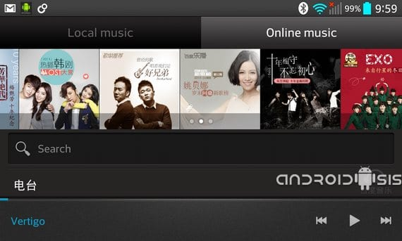 Huawei Music Player: Download fantastic music application