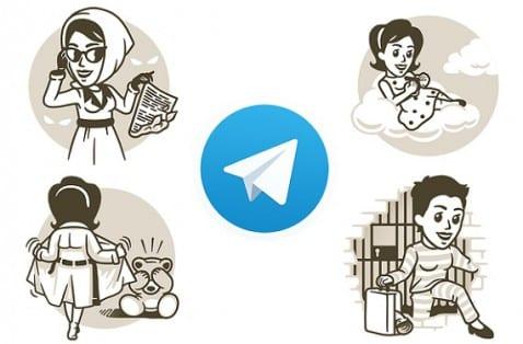 Telegram caído ayer durante unas horas a causa de un ataque ddos