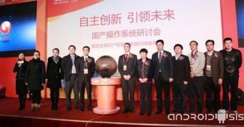 Gobierno chino crea su propio sistema operativo basado en Linux