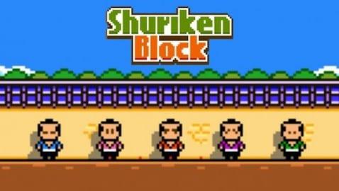 juego shuriken-block
