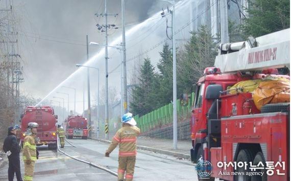 Samsung Galaxy S5 ardiendo antes de salir a la venta