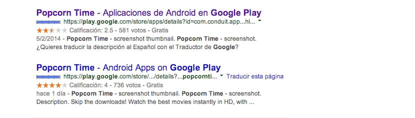 Captura Popcorn Time