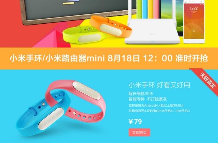 Pulsera inteligente Xiaomi Mi Band