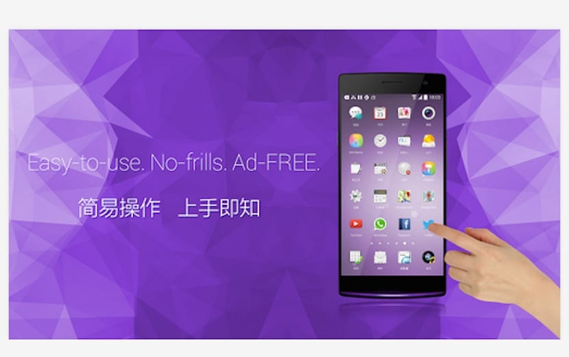 One Plus Launcher ads free