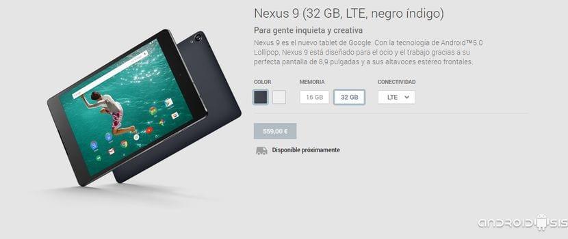 [Actualizado]Ya puedes comprar la Nexus 9