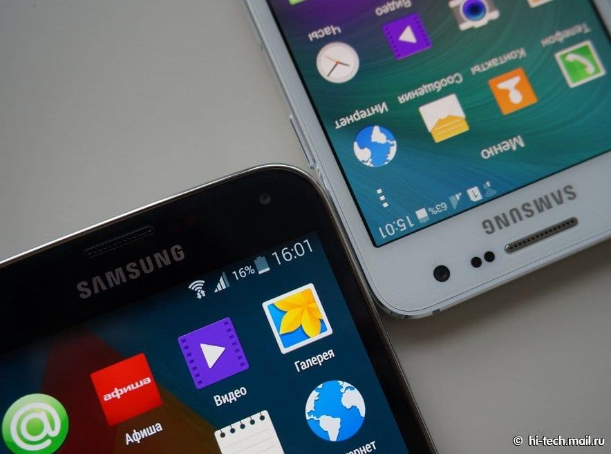 Antennagate Samsung Galaxy A5