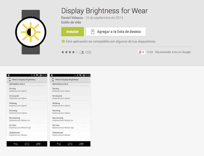Display Brightness for Wear