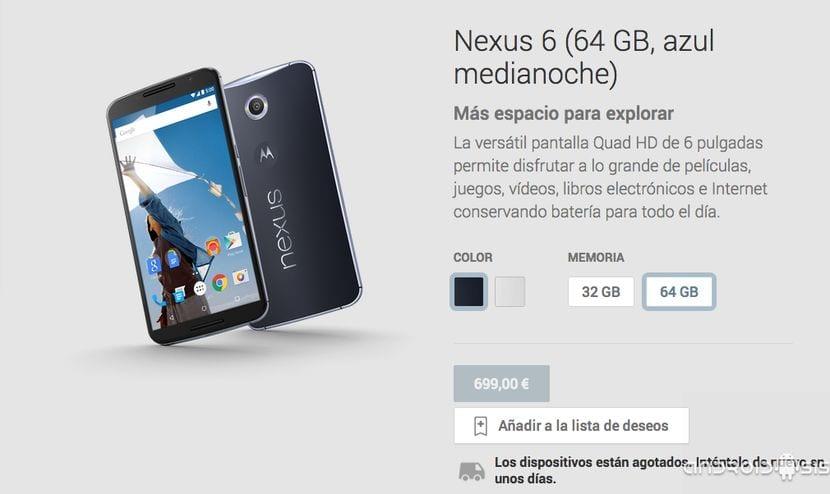 Conseguir un Nexus 6 es misión imposible