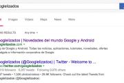 EXCLUSIVA: Bing también utilizará la interfaz de Google