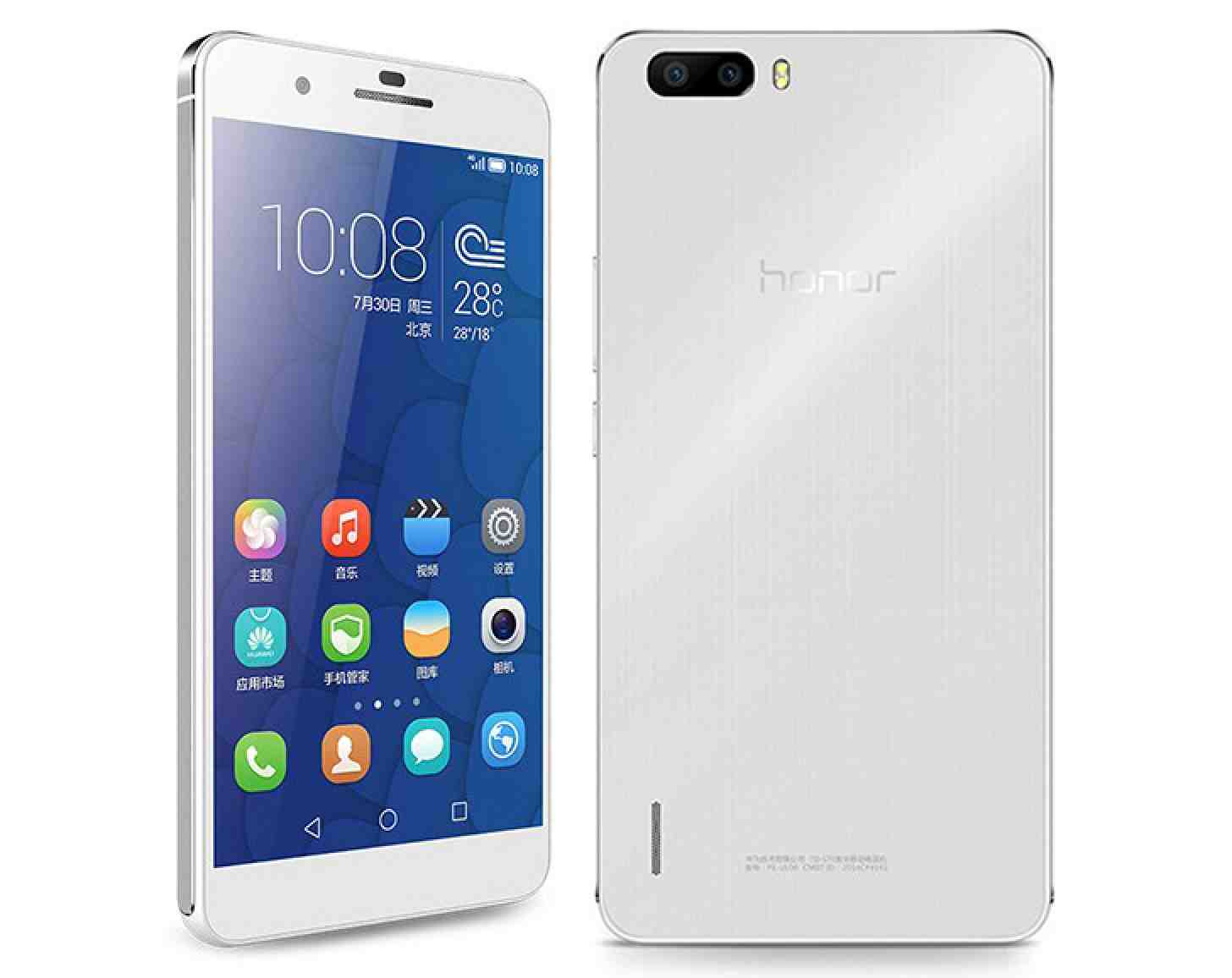 Huawei Honor 6 Plus (1)