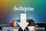 Instagram Downloader, descarga imágenes de Instagram con este módulo