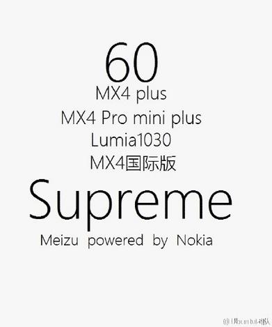 Meizu Nokia Meizu MX4 Supreme
