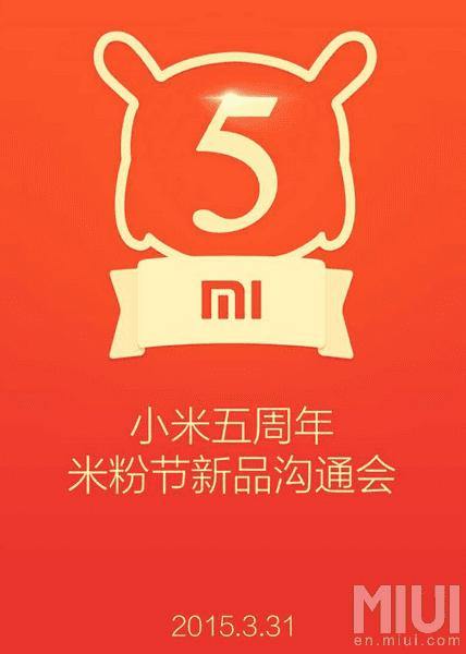 Xiaomi 5 años