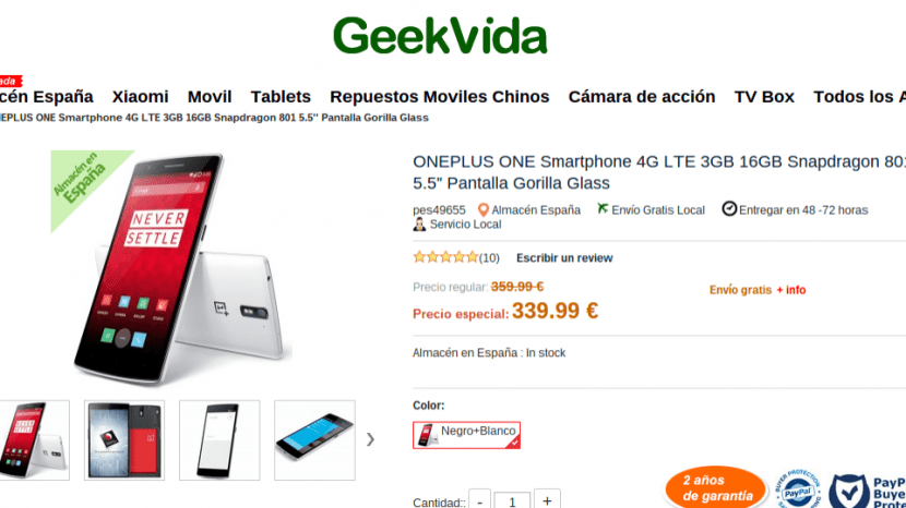 comprar one plus one geekvida