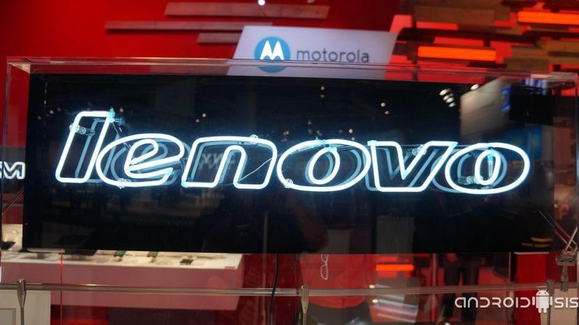 Lenovo S60, una alternativa de mayor calidad que el mismísimo Moto E 2015