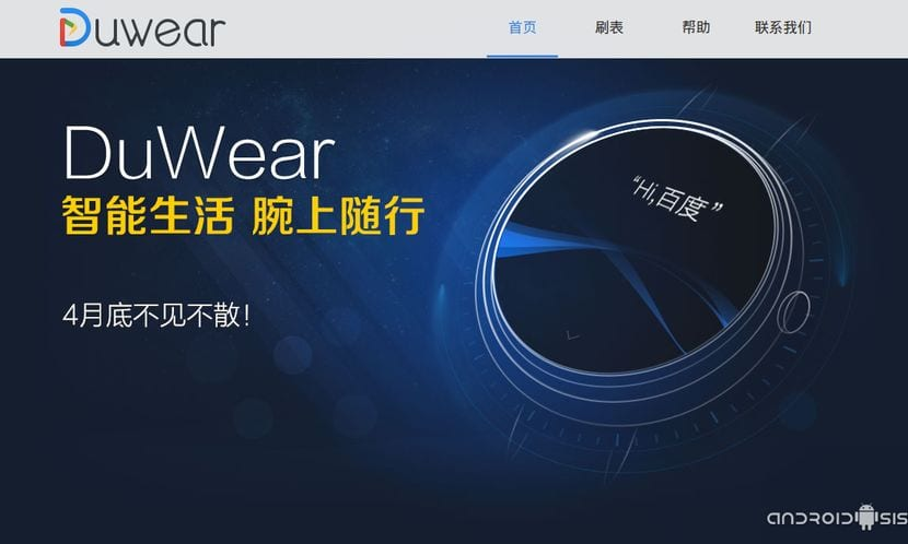 DuWear la alternativa de Baidu a Android Wear