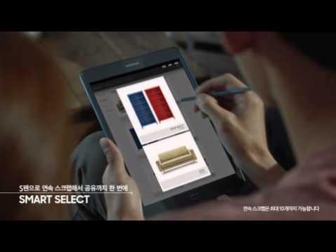 Galaxy Tab A S Pen