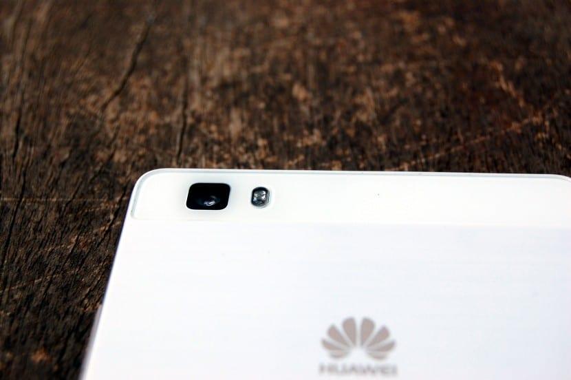Análisis Huawei P8 Lite (15)