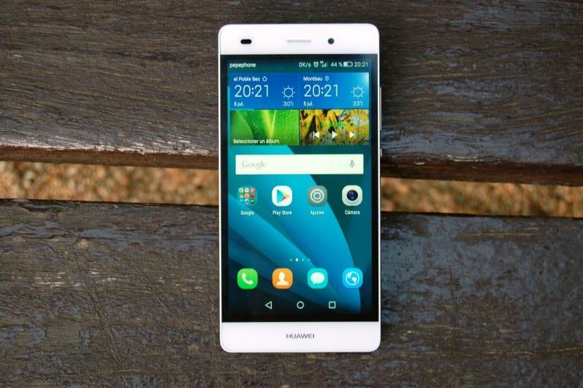 Análisis Huawei P8 Lite (5)