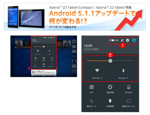 Android 5.1.1 Xperia Z2
