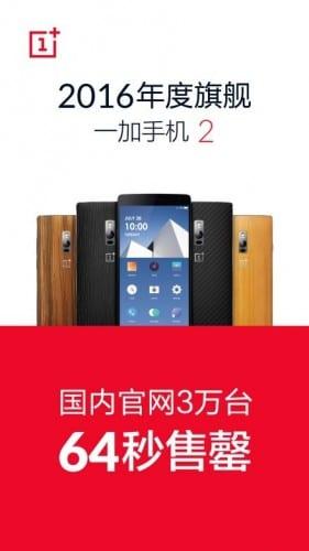OnePlus 2 ventas