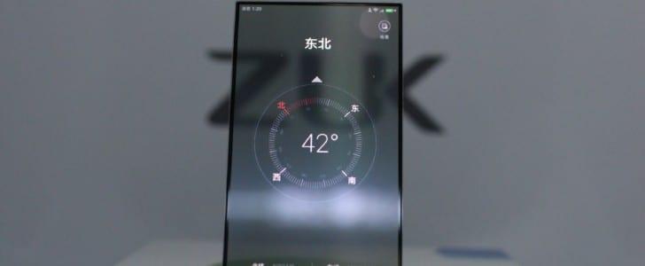 ZUK pantalla transparente