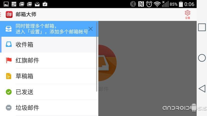 Cómo loguearse en Netease desde el propio Android paso a paso