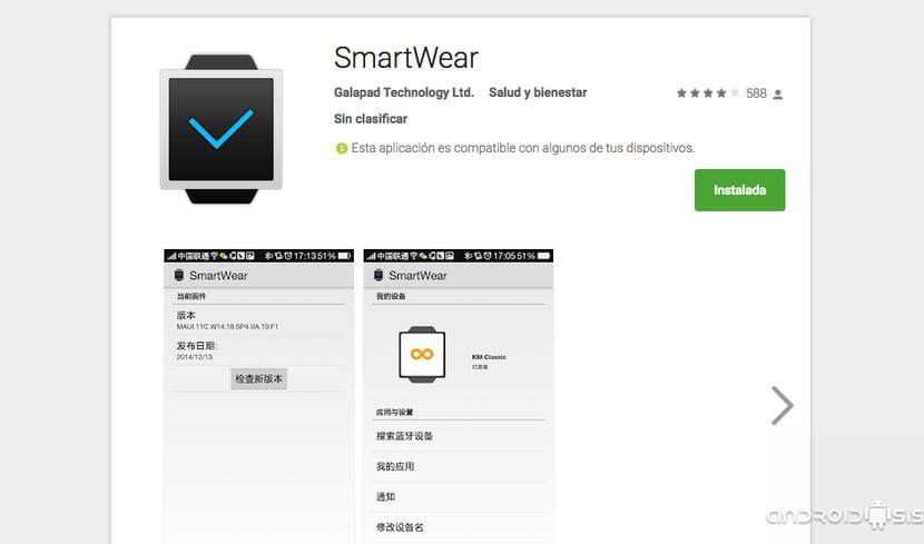 Smartwear, una de las aplicaciones para smartwatch chino