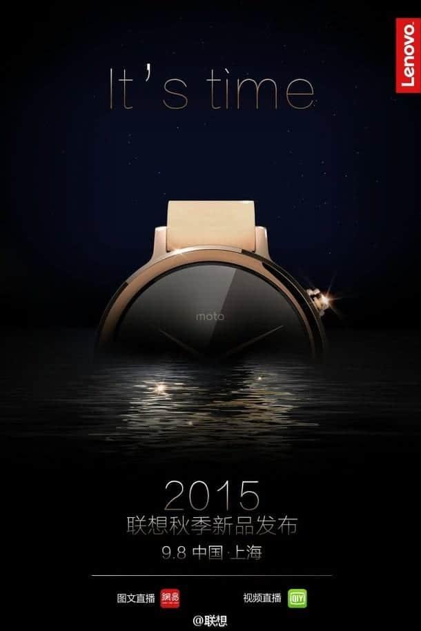 Moto 360 2015