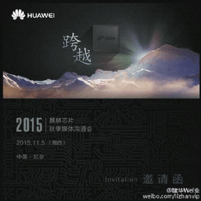 Huawei Mate 8 Kirin 950