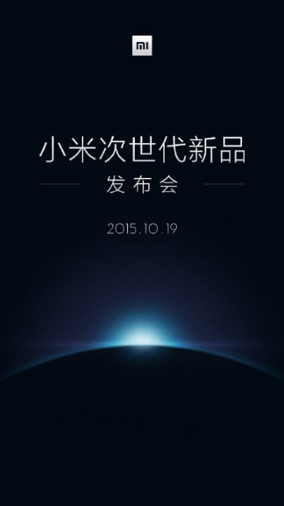 xiaomi octubre presentacion