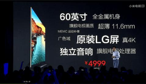 Xiaomi Mi TV3