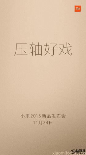 xiaomi redmi note 2 pro anunciado