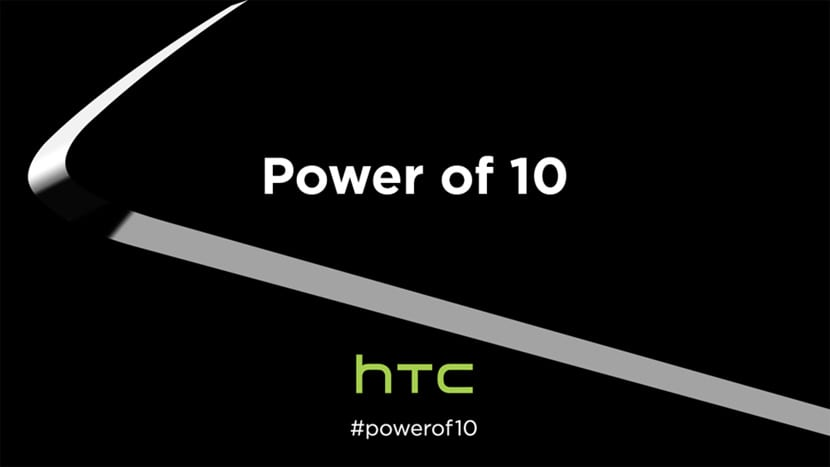HTC Power of 10
