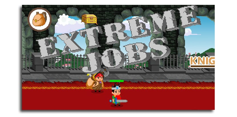 ExtremeJobs