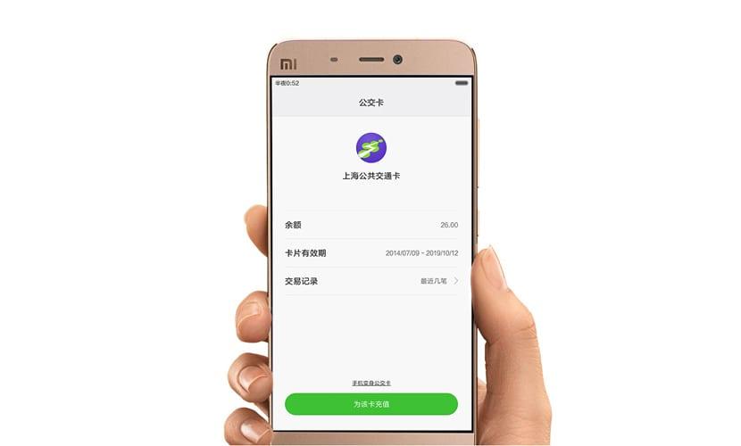 Xiaomi Pay
