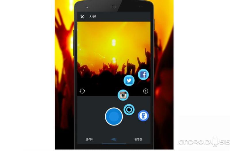 Fingo, el complemento perfecto para tu Launcher Android