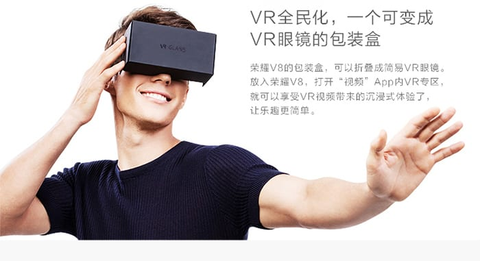 Honor VR